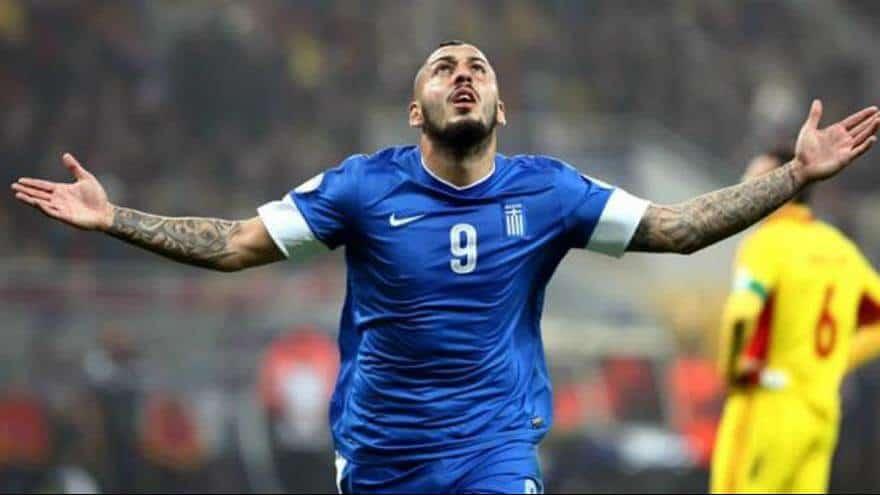 GREECE NATIONAL FC SOCCER TEAM 2019